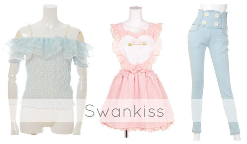 Swankiss favourites by hellolizziebee