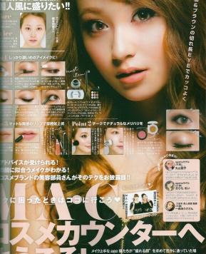Koakuma Ageha October 2016 Mag Scans