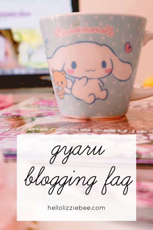 All things gyaru blogging - questions and answers by hellolizziebee