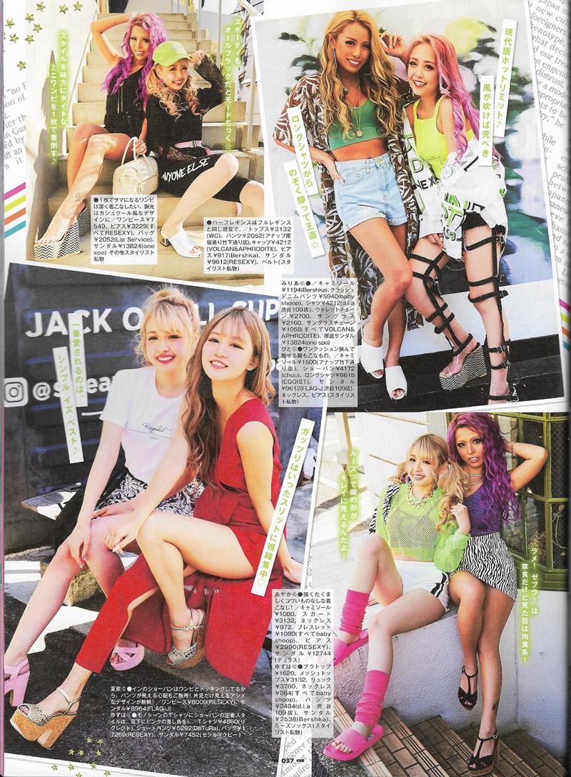 EGG fashion inspiration