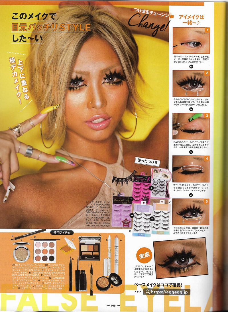Gyaru makeup tutorial by Kirei via hellolizziebee