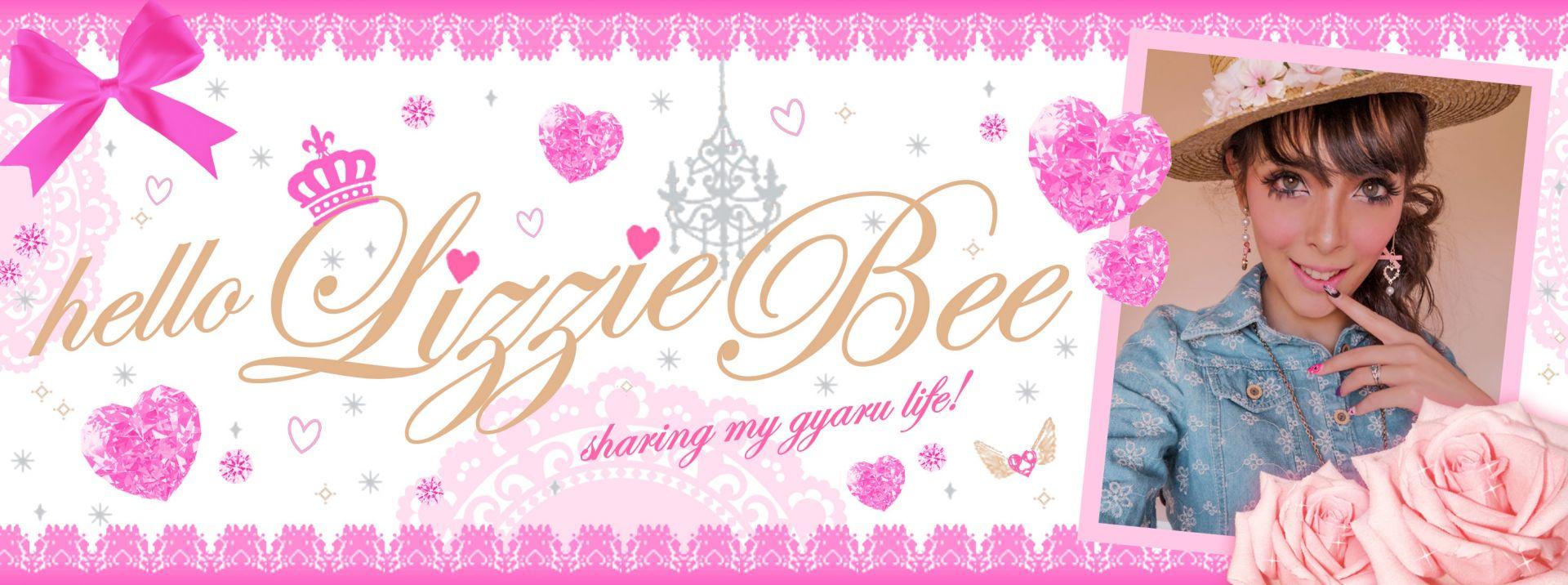 Hello Lizzie Bee